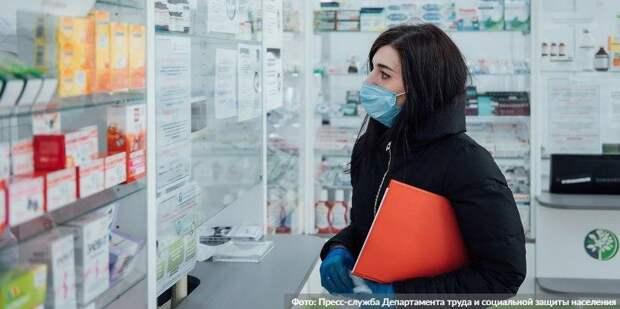 Собянин возобновил меры поддержки для соблюдающих домашний режим москвичей. Фото: Пресс-служба Департамента труда и социальной защиты населения