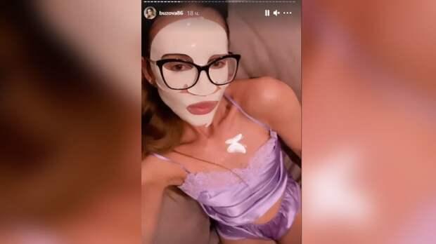 Измученная бессонницей Бузова сняла пикантное видео в постели