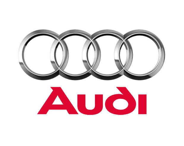 История Audi
