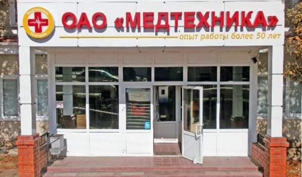 ВБелгороде продают 31% акций скандального АО«Медтехника»