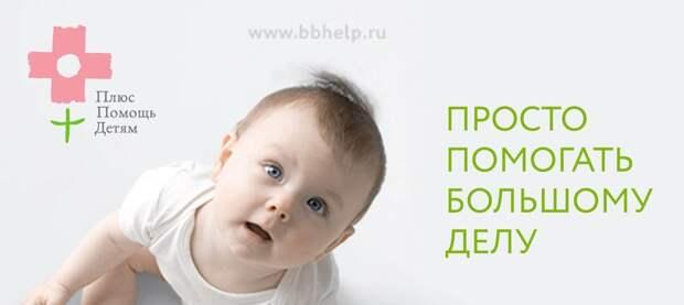 Алексей Рощин. Лечение российских детей как позорный шантаж и вымогательство