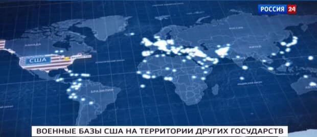 «Кольцо Анаконды» — порвём на британский флаг!» — эксперты расшифровали послание Шойгу