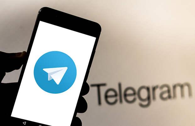 Der Spiegel: немецкие эксперты сочли Telegram «платформой для экстремистов»