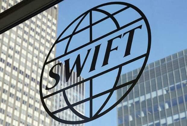 Названы 5 способов обойти отключение России от SWIFT