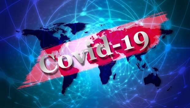 В Подмосковье число случаев заражения коронавирусом достигло 10 тысяч