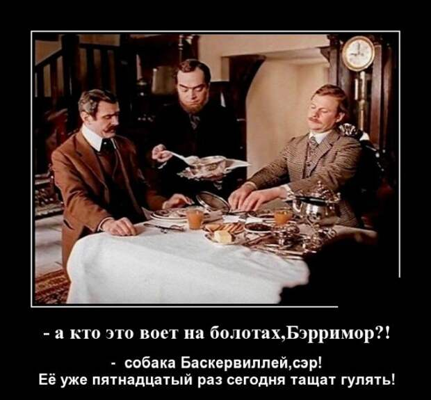 А помните, как Медведев предлагал добавить ещё один выходной день в неделю?! Всего один!!!