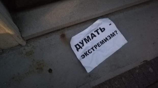 Митингующие потребовали предоставить врача Владимиру Путину