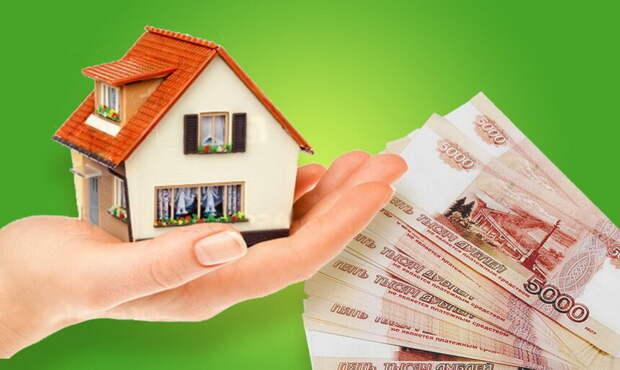 Выгодно ли брать ипотеку