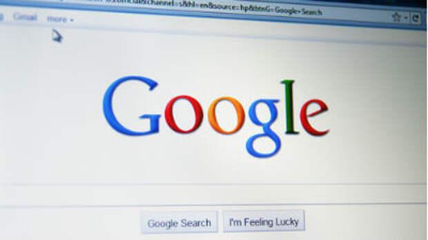 Суд Канады заставил Google скорректировать выдачу информации по всему миру