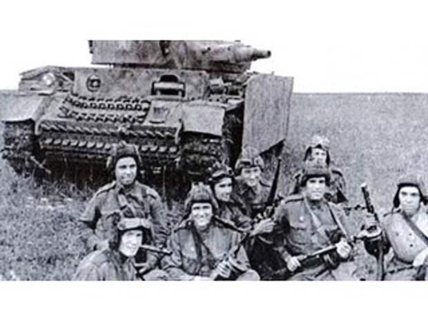 Как русские разведчики голыми руками побеждали немецкие танки