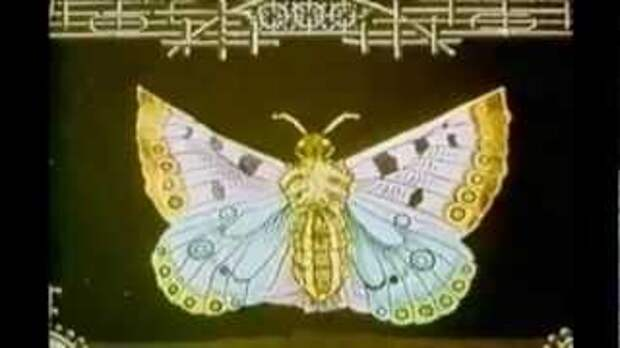 Японские Бабочки -1908 год