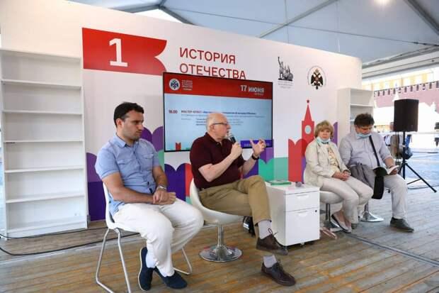 Линейка учебников по российской и всеобщей истории под редакцией Владимира Мединского представлена на фестивале «Красная площадь»
