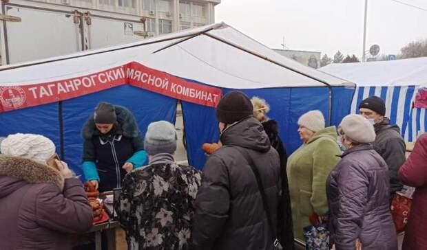 Первая после снятия ограничений ярмарка прошла в Новочеркасске