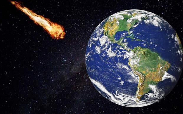 Гигантский астероид, который несется к Земле, изменит климат