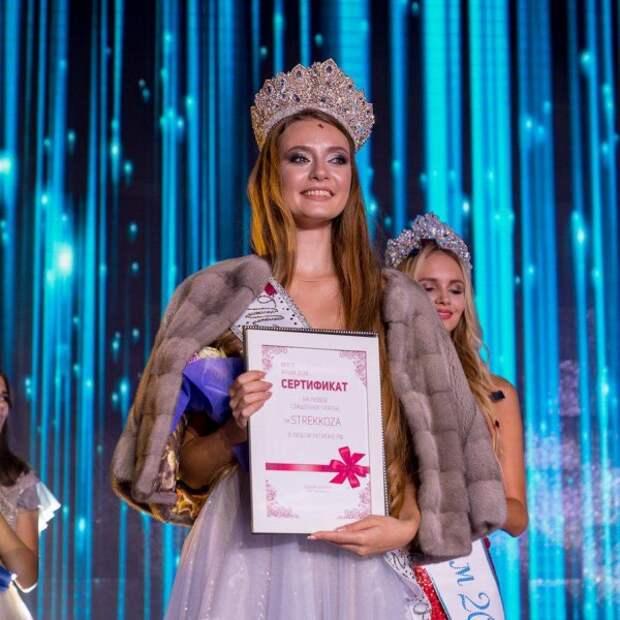 Самая красивая девушка Крыма живёт в Ялте (ФОТО, ВИДЕО)