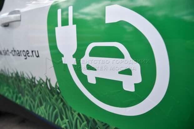 На улице Вилиса Лациса появится станция для зарядки электромобилей