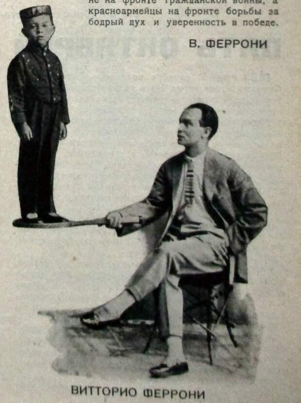 История грустного клоуна Шарфика