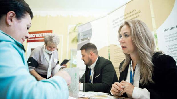 Солнечногорский центр занятости населения окажет господдержку работодателям при трудоустройстве безработных