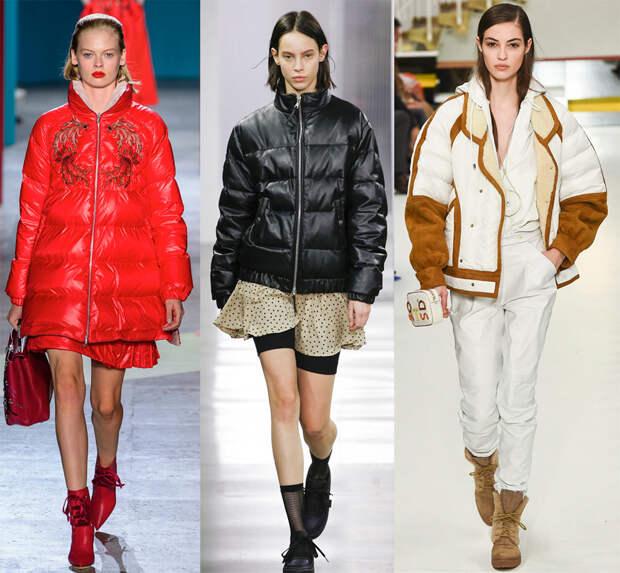 Объемные дутые куртки