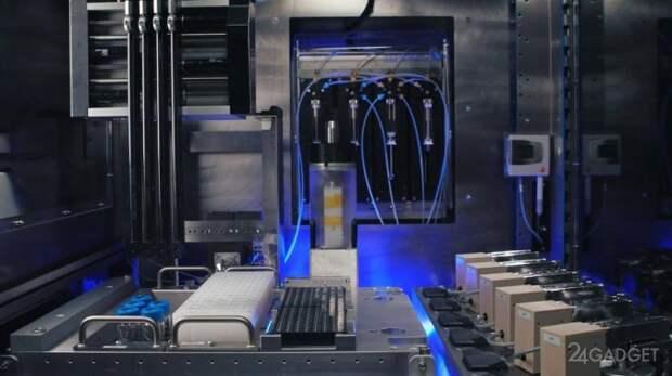 IBM создает роботизированную химическую лабораторию для удаленной работы