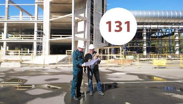 За неделю на стройках в Подмосковье устранили 131 нарушение