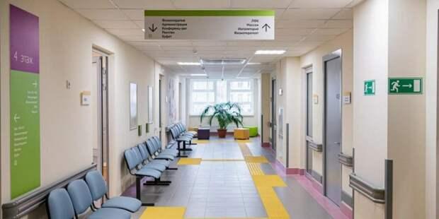 Собянин рассказал о ходе реализации программы ремонта поликлиник. Фото: mos.ru