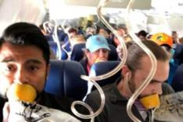 Как увеличить шансы на спасение во время аварийной ситуации на борту самолёта