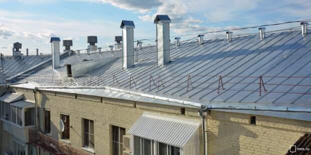 В Левобережном до конца 2021 отремонтируют три фасада жилых домов