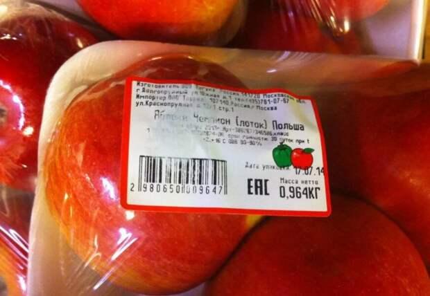 У Польши есть желание вернуть свои яблоки в Россию