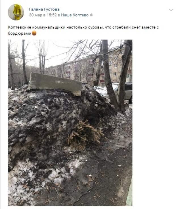 В Коптеве стали возвращать на место вырванные тракторами ограждения