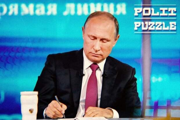 Политолог подвел  важные итоги послания Путина