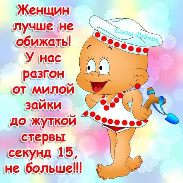 http://lovezka.ru/foto/530.jpg
