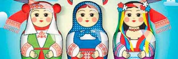 Журналист рассказал, как легко украинцы и белорусы становятся русскими