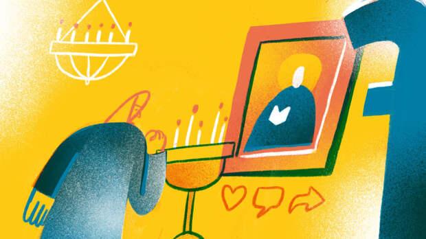 Исповедь и молитва онлайн: слышит ли тебя Бог в интернете