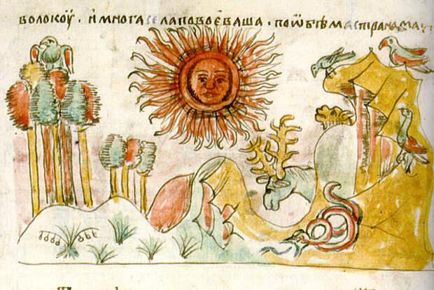 Природные явления в старинных миниатюрах.