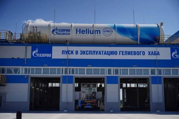 Путин открыл гелиевый хаб во Владивостоке