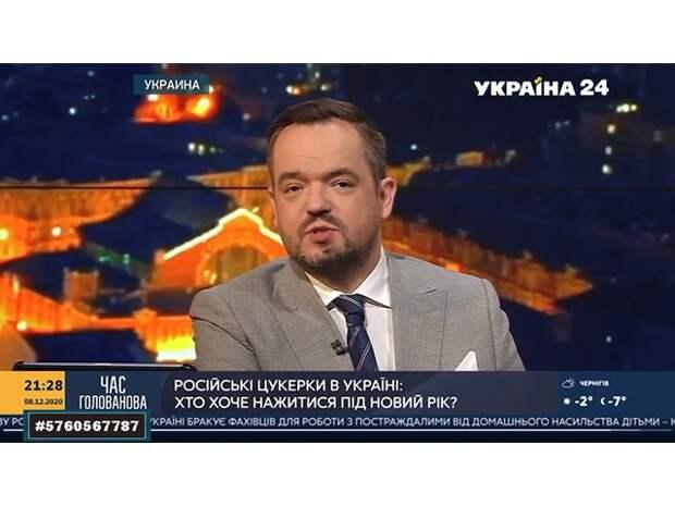 Разоблачение агента Кремля в Киеве. Война с Россией и игрушки для ворога
