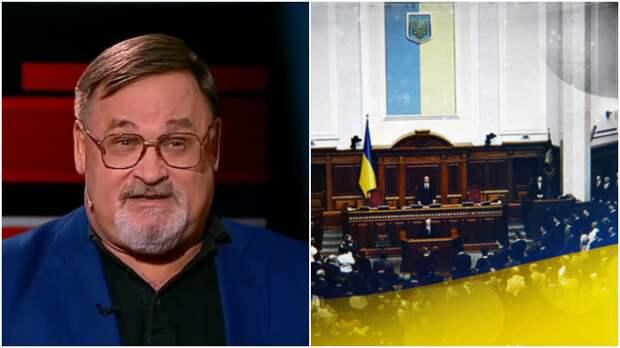 Скачко перечислил признаки полного превращения Украины в колонию США