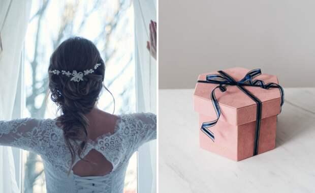 Невеста приготовила для жениха особый подарок на свадьбу: новую почку