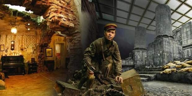В столице заработал виртуальный музей «Москва - с заботой об истории» Фото: mos.ru
