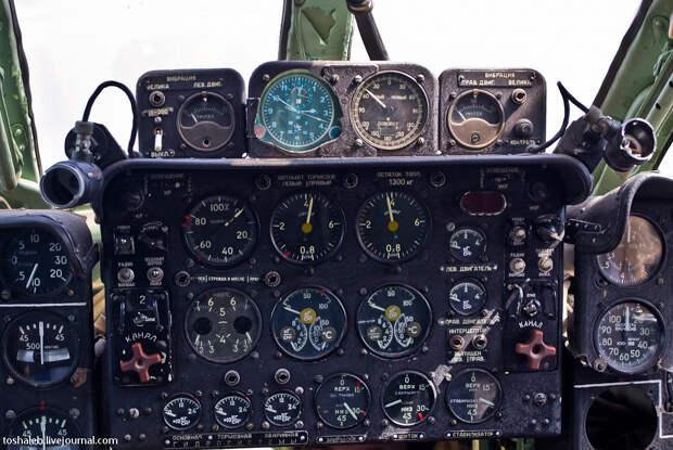 Aviation Museum-88
