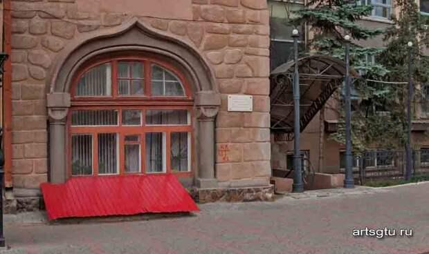 Архитектура Филармонии в Саратове