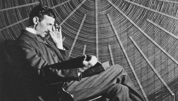 Никола Тесла запоминал дословно целые книги.