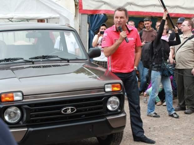 Бу Андерссон представил в Германии Lada 4х4 Urban