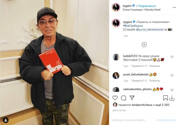 "Поклонники перепутали Леонтьева с Хакамадой и назвали ""жалким старичком"""