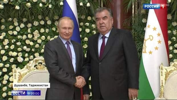 Путин на Совещании по взаимодействию и мерам доверия в Азии (СВМДА)