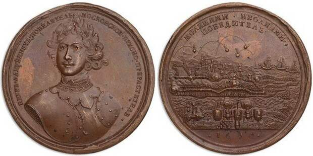 Взятие Азова – первая из викторий Петра I в ряду великих