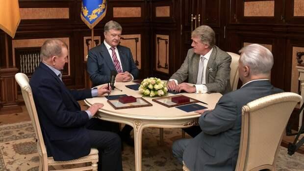 Четыре бывших президента Украины приняли участие в заседании Рады