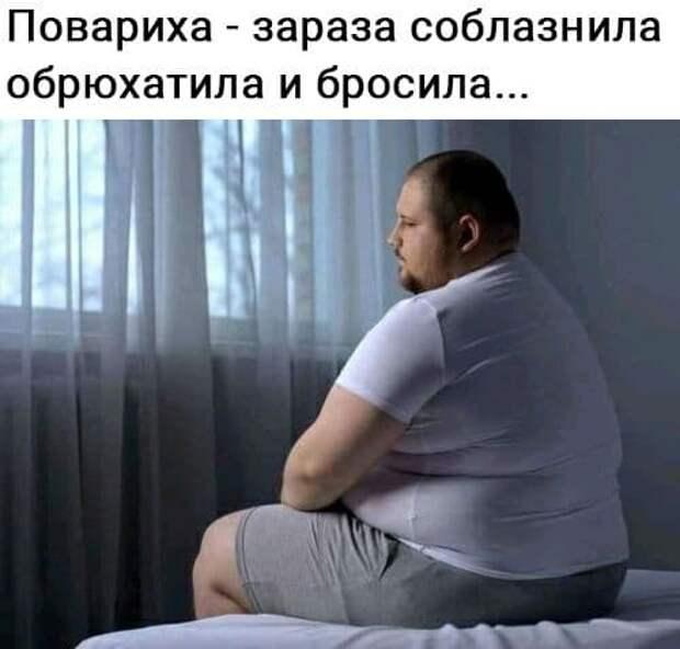 Андрей всю жизнь ест сосиски, но отказывается ставить вакцину, так как не знает её состав