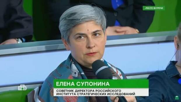 Елена Супонина — опытный востоковед